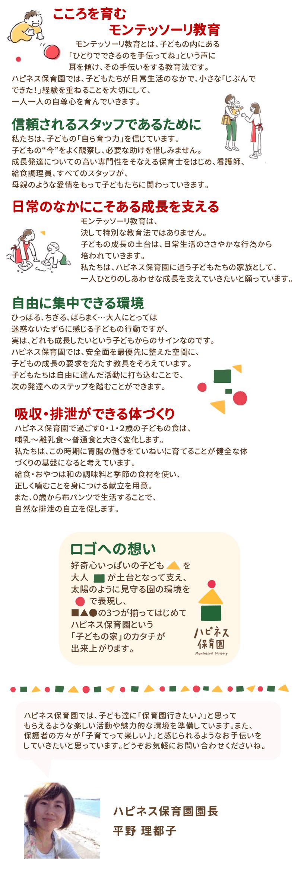 福岡 市 保育園 緊急 事態 宣言